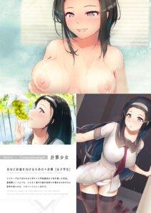 Rating: Explicit Score: 21 Tags: bathing dermar nipples pantsu seifuku thighhighs User: happyboat