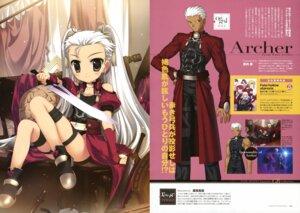 Rating: Safe Score: 12 Tags: archer fate/hollow_ataraxia fate/stay_night fujima_takuya genderswap takeuchi_takashi type-moon User: Aurelia
