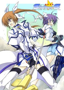 Rating: Safe Score: 4 Tags: jpeg_artifacts mahou_shoujo_lyrical_nanoha mahou_shoujo_lyrical_nanoha_strikers okagiri_sho overfiltered subaru_nakajima takamachi_nanoha zattou_keshiki User: Radioactive