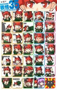 Rating: Safe Score: 3 Tags: animal_ears expression kaenbyou_rin komeiji_satori nekomimi touhou urushi User: Radioactive