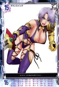 Rating: Questionable Score: 20 Tags: armor cleavage ivy_valentine nigou overfiltered queen's_gate soul_calibur thighhighs weapon User: YamatoBomber
