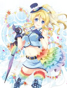 Rating: Safe Score: 70 Tags: ayase_eli love_live! mocha_(naturefour) thighhighs User: 椎名深夏