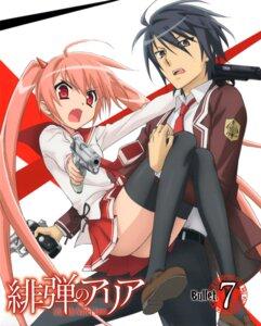 Rating: Safe Score: 14 Tags: disc_cover gun hidan_no_aria iwakura_kazunori kanzaki_h_aria thighhighs tooyama_kinji User: fireattack
