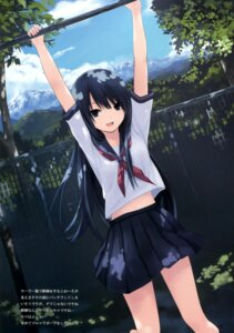 Rating: Safe Score: 85 Tags: coffee-kizoku royal_mountain seifuku User: Twinsenzw