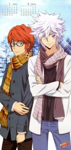Rating: Safe Score: 4 Tags: byakuran calendar irie_shouichi katekyo_hitman_reborn! male megane User: Radioactive