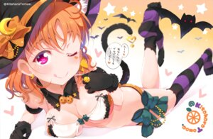 Rating: Questionable Score: 23 Tags: animal_ears ass bikini halloween kitahara_tomoe love_live!_sunshine!! nekomimi swimsuits tail takami_chika thighhighs User: BattlequeenYume