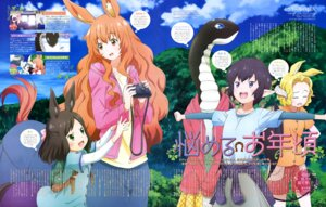 Rating: Safe Score: 16 Tags: animal_ears centaur_no_nayami horns monster_girl pointy_ears tail User: drop