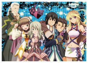 Rating: Safe Score: 11 Tags: dress tagme tales_of tales_of_xillia User: john.doe