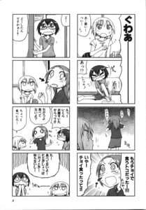 Rating: Safe Score: 1 Tags: 4koma manga_time_kirara mikami_komata monochrome User: noirblack
