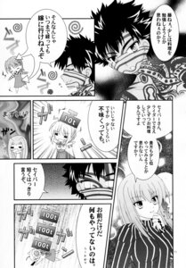 Rating: Safe Score: 4 Tags: avenger dark_sakura fate/hollow_ataraxia fate/stay_night fujimura_taiga matou_sakura monochrome saber tatekawa_mako wnb yuena_setsu User: MirrorMagpie