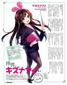 Rating: Safe Score: 28 Tags: a.i._channel business_suit heels hirano_katsuyuki kizuna_ai pantyhose User: drop