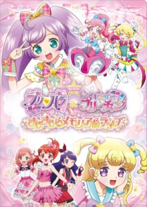 Rating: Safe Score: 4 Tags: pripara tagme thighhighs User: saemonnokami