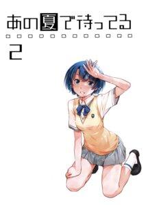 Rating: Safe Score: 30 Tags: ano_natsu_de_matteru disc_cover seifuku tanigawa_kanna uon_taraku User: fireattack