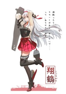Rating: Questionable Score: 32 Tags: heels kantai_collection nanairono_kaigashi shoukaku_(kancolle) thighhighs User: Anemone