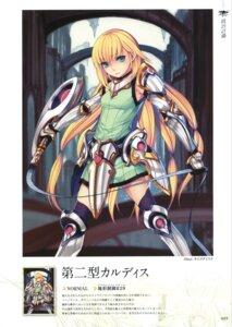 Rating: Safe Score: 9 Tags: armor kaku-san-sei_million_arthur kimura_daisuke male thighhighs trap User: missblack