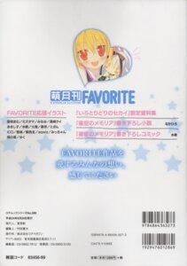 Rating: Questionable Score: 1 Tags: favorite hoshizora_no_memoria irotoridori_no_sekai mare_s_ephemeral nikaidou_shinku shida_kazuhiro User: shinkuu
