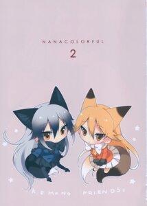 Rating: Questionable Score: 5 Tags: animal_ears chibi ezo_red_fox kemono_friends nanaca_mai nanacan pantyhose silver_fox tail User: Radioactive