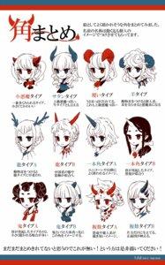 Rating: Safe Score: 12 Tags: horns tachibana_amane User: Radioactive