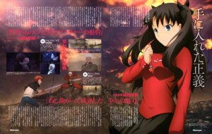 Rating: Safe Score: 33 Tags: archer emiya_shirou fate/stay_night fate/stay_night_unlimited_blade_works toosaka_rin User: drop