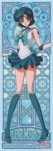 Rating: Safe Score: 14 Tags: heels mizuno_ami sailor_moon sailor_moon_crystal stick_poster User: Radioactive