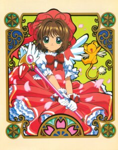 Rating: Safe Score: 3 Tags: card_captor_sakura dress kero kinomoto_sakura madhouse skirt_lift tagme weapon wings User: Omgix
