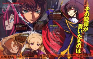 Rating: Safe Score: 8 Tags: code_geass kallen_stadtfeld kururugi_suzaku lelouch_lamperouge nunnally_lamperouge okayama_shinako v.v. User: vita