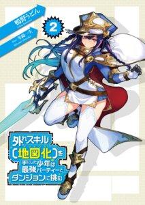 Rating: Safe Score: 12 Tags: armor shizuki_hitomi_(artist) stockings sword tagme thighhighs User: kiyoe