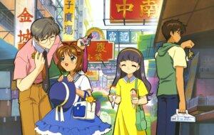 Rating: Safe Score: 5 Tags: card_captor_sakura daidouji_tomoyo kerberos kinomoto_sakura kinomoto_touya madhouse megane tsukishiro_yukito User: Omgix