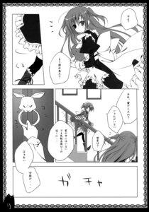 Rating: Safe Score: 1 Tags: 13 amene inugami_kira maid mitsuki_(13) necotoxin User: WtfCakes