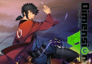 Rating: Safe Score: 9 Tags: dimension_w kashi_kosugi mabuchi_kyouma male User: charunetra