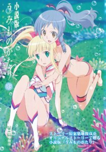 Rating: Safe Score: 15 Tags: marin umi_monogatari warin User: blooregardo