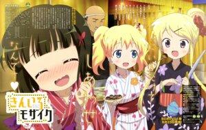 Rating: Safe Score: 26 Tags: alice_cartelet kin'iro_mosaic kujou_karen oomiya_shinobu yokomatsu_yuuma yukata User: drop