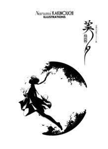 Rating: Safe Score: 3 Tags: kakinouchi_narumi miyu monochrome vampire_princess_miyu User: Radioactive