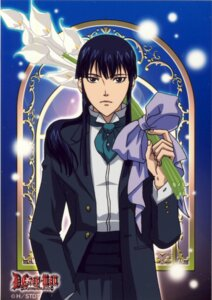 Rating: Safe Score: 2 Tags: d.gray-man kanda_yu male User: Radioactive