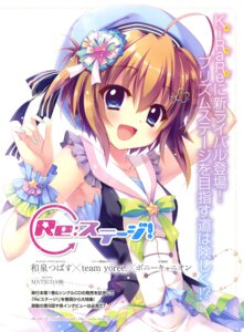 Rating: Safe Score: 45 Tags: izumi_tsubasu re:stage!_project shikimiya_mana User: drop
