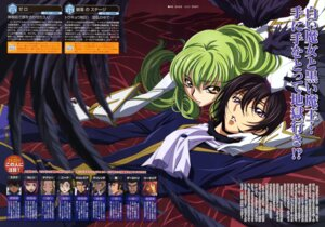 Rating: Safe Score: 14 Tags: c.c. code_geass lelouch_lamperouge sakou_yukie User: DLS84