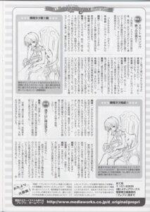 Rating: Safe Score: 1 Tags: monochrome sumi_keiichi text User: noirblack