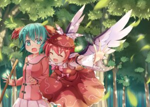 Rating: Safe Score: 11 Tags: kasodani_kyouko mystia_lorelei niiya touhou wings User: fairyren