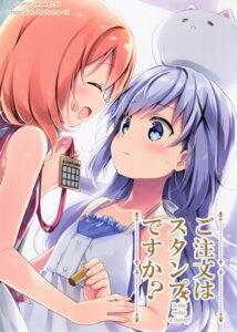 Rating: Safe Score: 28 Tags: dress gochuumon_wa_usagi_desu_ka? hoto_cocoa ichigosize kafuu_chino natsume_eri tippy_(gochuumon_wa_usagi_desu_ka?) yuri User: saemonnokami