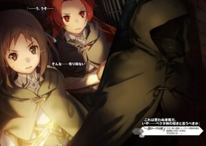 Rating: Safe Score: 14 Tags: abec robe ronye_arabel sword_art_online tieze_shtolienen uniform User: kiyoe