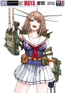 Rating: Safe Score: 21 Tags: chihiro kantai_collection maya_(kancolle) User: Radioactive