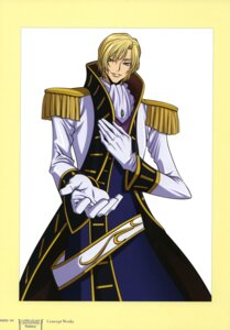 Rating: Safe Score: 6 Tags: code_geass male schneizel_el_britannia User: lagosta