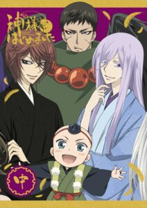 Rating: Safe Score: 4 Tags: kamisama_hajimemashita kurama_(kamisama_hajimemashita) male tagme wings User: Radioactive
