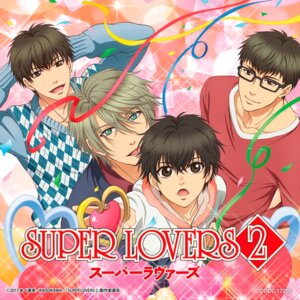 Rating: Safe Score: 4 Tags: disc_cover super_lovers User: blooregardo