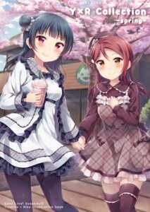 Rating: Safe Score: 30 Tags: dress hazuki_(sutasuta) love_live!_sunshine!! pantyhose sakurauchi_riko thighhighs tsushima_yoshiko User: Mr_GT