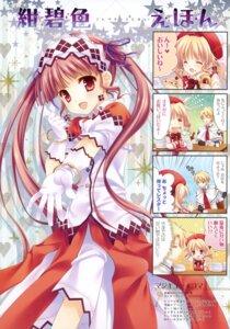 Rating: Safe Score: 25 Tags: minette shukufuku_no_campanella tatekawa_mako wnb User: admin2