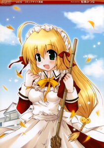 Rating: Safe Score: 5 Tags: maid ouse_mitsuna User: Kalafina
