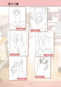 Rating: Explicit Score: 7 Tags: houmitsu houmitsudou loli sketch User: crim
