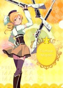 Rating: Safe Score: 19 Tags: gun puella_magi_madoka_magica thighhighs tomoe_mami User: Hatsukoi