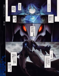 Rating: Safe Score: 3 Tags: amara_(captain_earth) captain_earth male mecha minato_fumi User: Aurelia